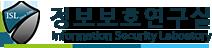 순천향대학교 정보보호연구실 로고
